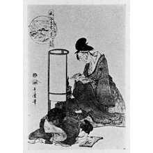 喜多川歌麿: 「風俗浮世絵八景 かこはれの夜雨」 - 立命館大学