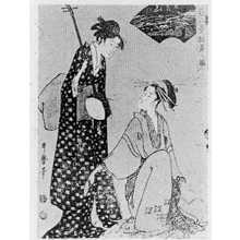 喜多川歌麿: (遊君) - 立命館大学