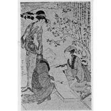 Kitagawa Utamaro: 「女織蚕手業草 一」 - Ritsumeikan University
