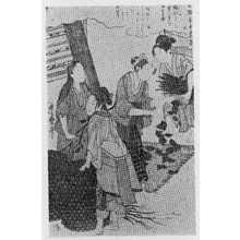 喜多川歌麿: 「女織蚕手業草 五」 - 立命館大学