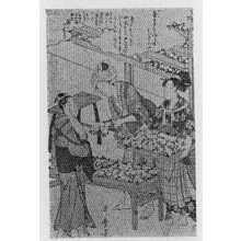 Kitagawa Utamaro: 「女織蚕手業草 六」 - Ritsumeikan University