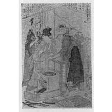 喜多川歌麿: 「女織蚕手業草 九」 - 立命館大学