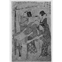 喜多川歌麿: 「女織蚕手業草 十」 - 立命館大学