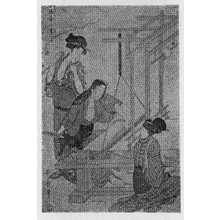 Kitagawa Utamaro: 「女織蚕手業草 十二」 - Ritsumeikan University