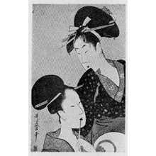 Kitagawa Utamaro: (煙草と団扇) - Ritsumeikan University