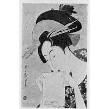 Kitagawa Utamaro: (手紙) - Ritsumeikan University