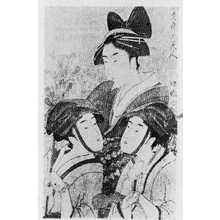 Kitagawa Utamaro: (青楼三美人) - Ritsumeikan University