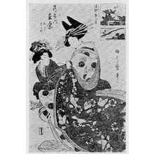 Kitagawa Utamaro: 「通郭盛八景 鶴屋在原」 - Ritsumeikan University