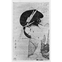 喜多川歌麿: (扇屋花扇) - 立命館大学