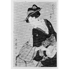 Kitagawa Utamaro: 「風流七個町 関寺」 - Ritsumeikan University