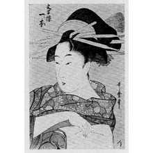 Kitagawa Utamaro: 「大文字屋一本」 - Ritsumeikan University