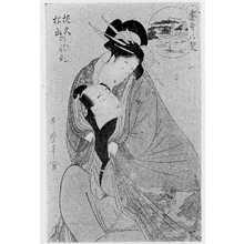 Kitagawa Utamaro: 「逢身八契」 - Ritsumeikan University