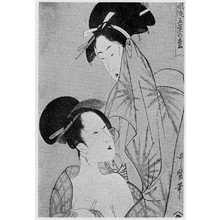 Kitagawa Utamaro: 「風流五葉松」 - Ritsumeikan University