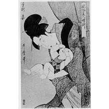 喜多川歌麿: 「風俗美人時計」 - 立命館大学