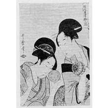 Kitagawa Utamaro: 「婦人手業拾二工」 - Ritsumeikan University