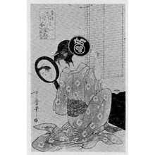 喜多川歌麿: (合せ鏡) - 立命館大学