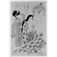 Kitagawa Utamaro: 「風流七小町」 - Ritsumeikan University