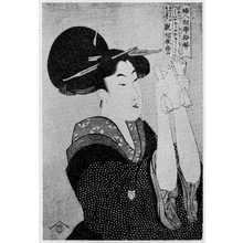 Kitagawa Utamaro: 「婦人和学十体 文読み」 - Ritsumeikan University