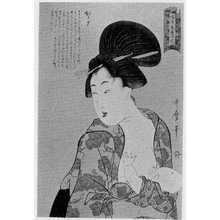 Kitagawa Utamaro: 「咲分言葉花」 - Ritsumeikan University