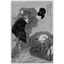 Kitagawa Utamaro: 「児戯意の三笑」 - Ritsumeikan University