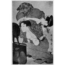 Kitagawa Utamaro: (鏡台の前) - Ritsumeikan University