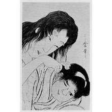 Kitagawa Utamaro: (山姥と金太郎 ) - Ritsumeikan University