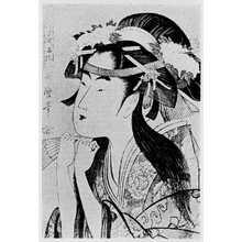 Kitagawa Utamaro: 「常世獅子揃 石橋」 - Ritsumeikan University
