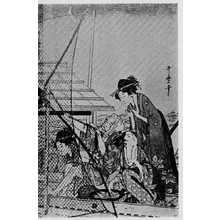 Kitagawa Utamaro: (四手網 右) - Ritsumeikan University
