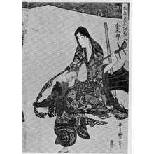 喜多川歌麿: 「月花組盃 右」 - 立命館大学