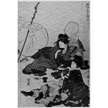 喜多川歌麿: (福神恵方遊び 右) - 立命館大学