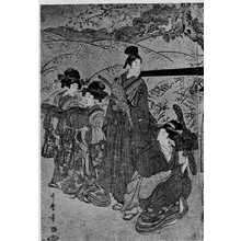 Kitagawa Utamaro: (鷹狩 左) - Ritsumeikan University