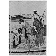 Kitagawa Utamaro: (乗合舟 右) - Ritsumeikan University