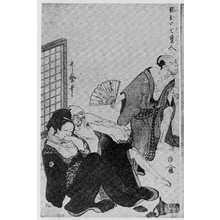 Kitagawa Utamaro: (酩酊の七変人図 左) - Ritsumeikan University