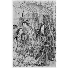 Kitagawa Utamaro: (太閤吾妻洛東遊 左) - Ritsumeikan University