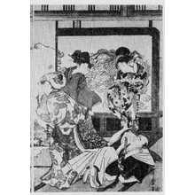Kitagawa Utamaro: (すヽ掃き 1) - Ritsumeikan University