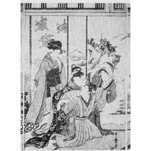 Kitagawa Utamaro: (すヽ掃き 2) - Ritsumeikan University