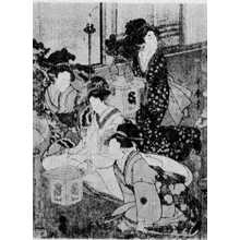 喜多川歌麿: (婚礼図 2) - 立命館大学