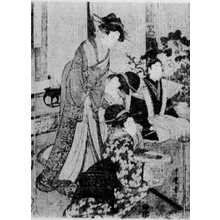 Kitagawa Utamaro: (婚礼図 3) - Ritsumeikan University
