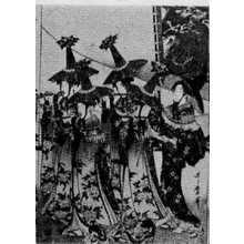喜多川歌麿: (見立唐人行列 5) - 立命館大学