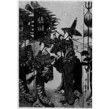 喜多川歌麿: (見立唐人行列 7) - 立命館大学