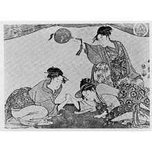 Kitagawa Utamaro: (おきたおひさ腕角力) - Ritsumeikan University