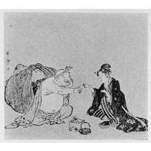喜多川歌麿: (布袋と美人) - 立命館大学