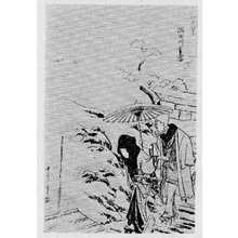 Kitagawa Utamaro: 「江戸八景」 - Ritsumeikan University
