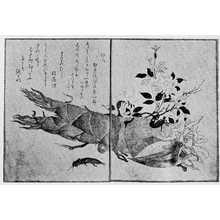 Kitagawa Utamaro: (書本虫撰) - Ritsumeikan University