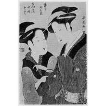 Eishosai Choki: 「芸子みすゑ」「吉田屋中居とわ」 - Ritsumeikan University