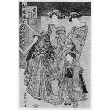 Eishosai Choki: 「松葉屋」 - Ritsumeikan University