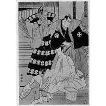 Eishosai Choki: 「忠臣蔵四段目」 - Ritsumeikan University