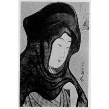 栄昌: (牡丹) - 立命館大学