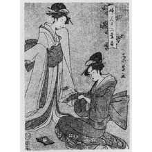 栄昌: 「婦人十二業香」 - Ritsumeikan University