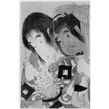 Ichirakutei Eisui: (山姥と金太郎) - Ritsumeikan University